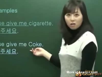 Korean English Teacher Wants Cock