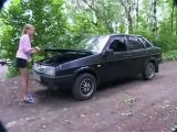 Her Car Broke