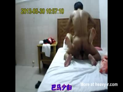 Asian Rape Vid