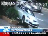 Pedestrians Run Over