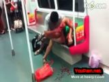 Cannibal Eats A Woman In The Train