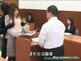 Invisible Guy Fucks Sexy Lawyer