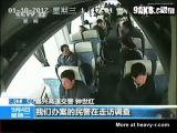 Bus Passengers Not Wearing A Seatbelt