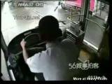 Bus Dash Cam Accident