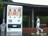 Sex Doll Vending Machine