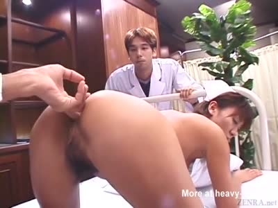 Japanese Nurse Anal Inspection