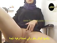 Hijabi Arabic Girl On Webcam Shows Pussy