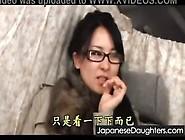 Asian Girls To Fuck