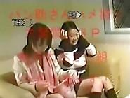 Amateur Japan Girl Innocent Girl Compensated ...