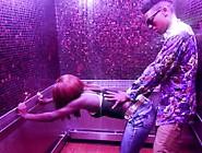 Ay Streatz - Sex In The Elevator (Music Video...