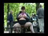 Mature woman goes public