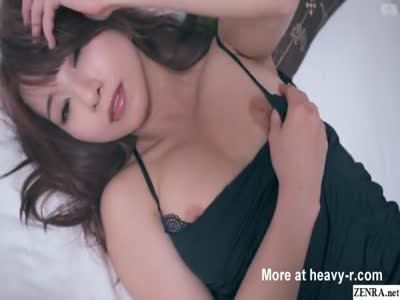 Busty JAV Star Stripping In Bed