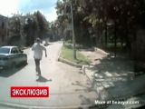 Little Girl Runs In Front Of Speeding Car