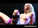 Striptease Show With Dildo Action