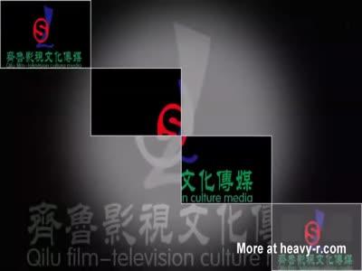 Chinese Bondage movie