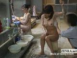 Busty Milfs Bathing