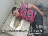 Peeing accident