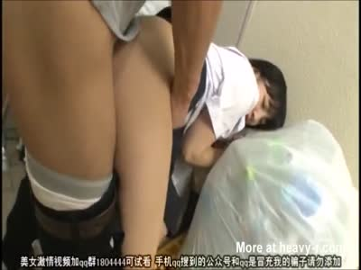 Raping Young Japanese Girl