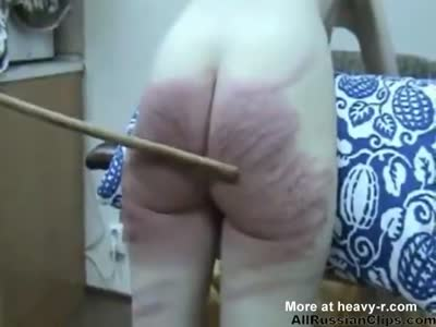 Extrema Hard Ass Caning