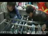 Woman Gets Hair Caught In Machine And Dies