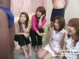 Japanese CFNM - With Subtitles