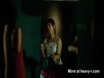 Blind Love (2005)