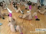 Naked Aerobics Class