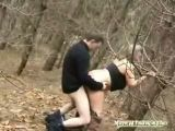 Mature Couple Fucking Outdoor