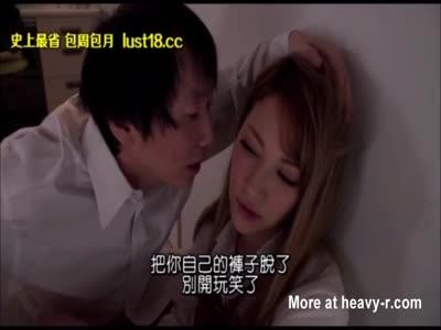 Japanese teen girl raped