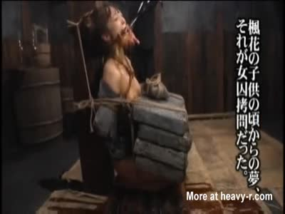 Beautiful Japanese BDSM Torture