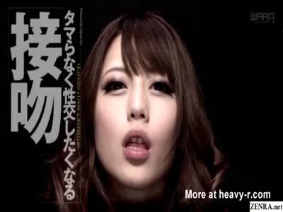JAV star Ayu Sakurai dirty cop handjob cumshot Subtitled