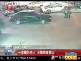 Driver runs over girls!